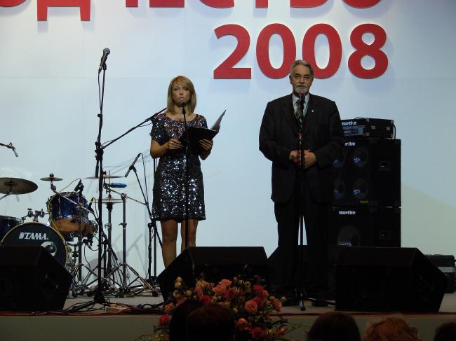 Приветственная речь Юрия Гнедовского