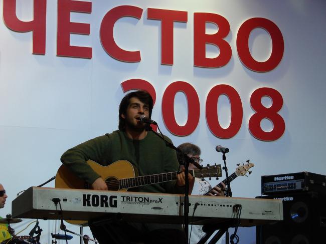 Песни Петра Налича