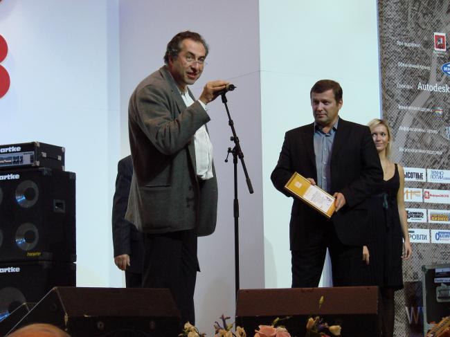 Сергей Чобан и Евгений Герасимов