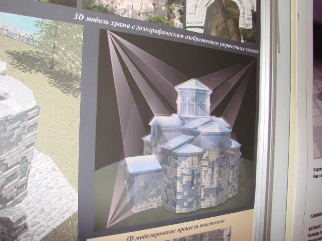 Проект реставрации храма в пос. Бзыбь, Абхазия