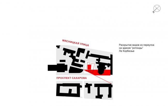 Многофункциональный комплекс на Мясницкой улице. Сохранение видов на здание Ле Корбюзье, которые откроются после сноса существующей застройки