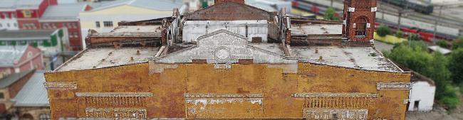 """Здание «холодильника» на момент начала проектирования. Офисный центр """"Beetle"""". Фотофиксация. Северный фасад"""