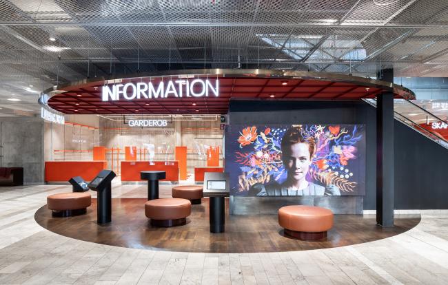 Культурный центр Kulturhuset. Реконструкция