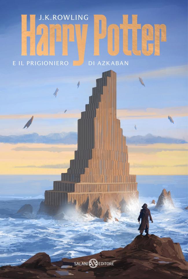 Обложка книги  «Гарри Поттер и узник Азкабана»