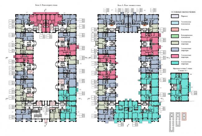 Жилой комплекс «Красин». План типового этажа.