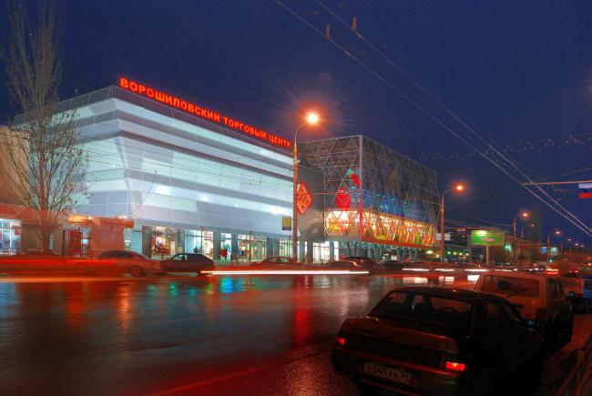 Торговый центр «Ворошиловский»