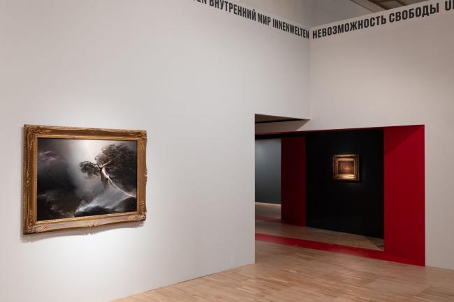«Мечты о свободе. Романтизм в России и Германии». Дизайн экспозиции