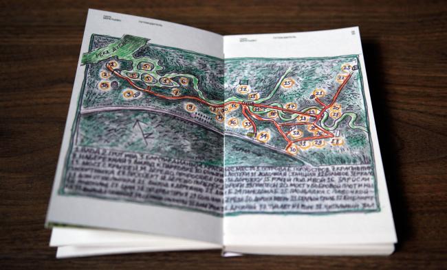 Схема парка, составленная Александром Бродским. Путеводитель по парку Веретьево, 2021