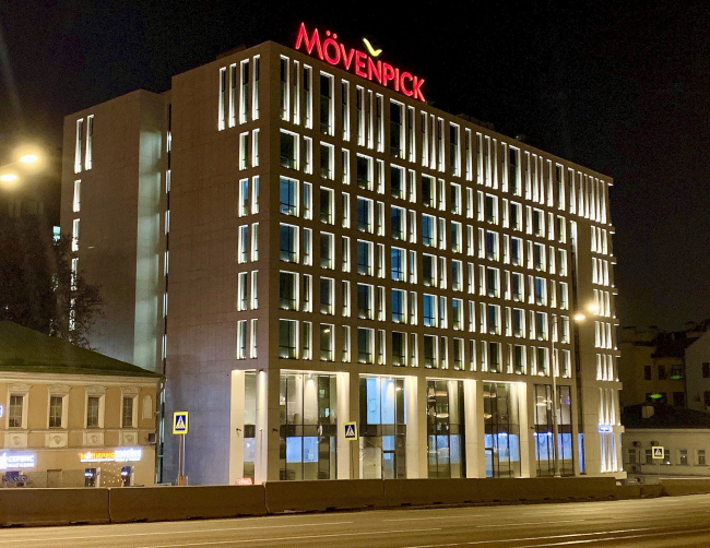 Отель Mövenpick