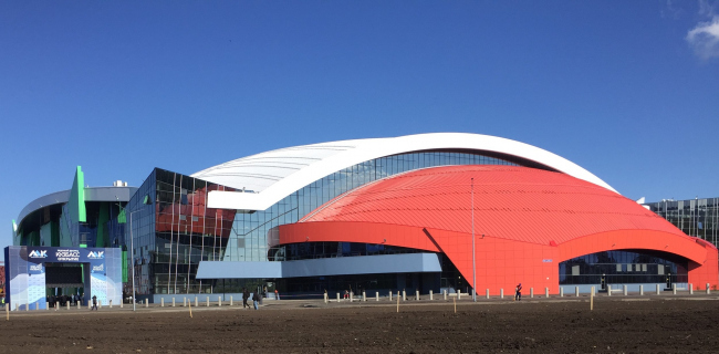 Ледовый дворец «Кузбасс»