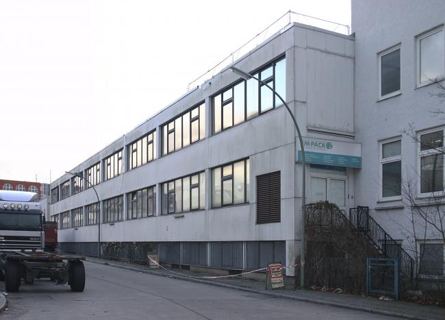 Ткацкая фабрика. До реконструкции