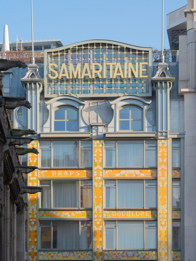 Универмаг La Samaritaine – реконструкция