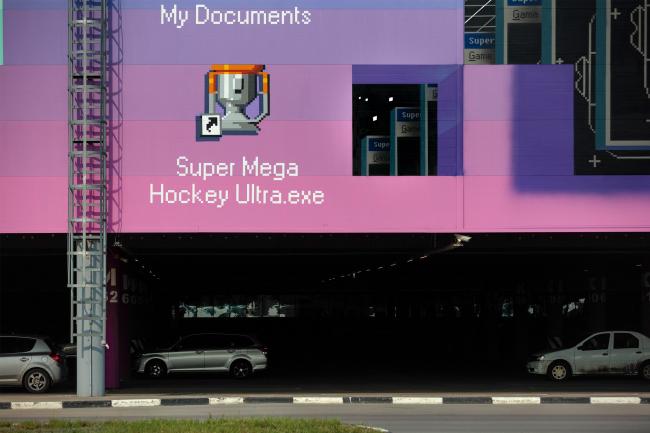 MEGA Super Nova ULTRA