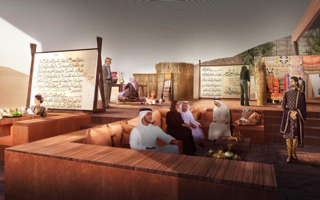 Qatar restaurant pavillon. Входная зона