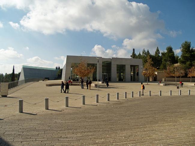 Мемориальный музей Холокоста Яд Вашем. Фото: David Shankbone via Wikimedia Commons. Лицензия GNU Free Documentation License, Version 1.2