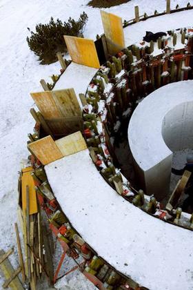 Арата Исодзаки и Йоко Оно - «Исправительная колония». Процесс создания