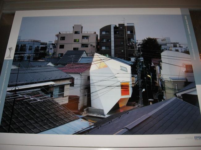 Индивидуальный жилой дом - новаторство. Ясухиро Ямашита. Проект частной резиденции «Отражение минерала» в Токио.