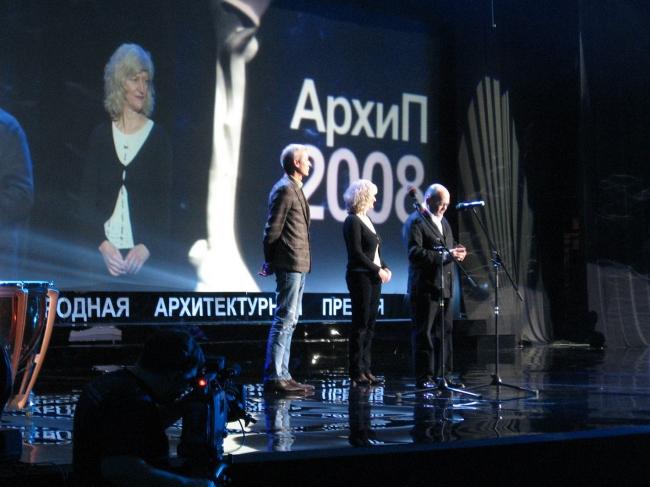 Члены жюри конкурса «Дом для звезды». Фото Натальи Коряковской