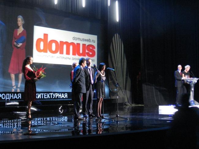 Вручение спец приза от журнала «Домус»