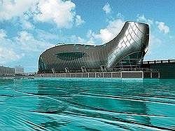 Развлекательный комплекс «Рыба-кит»