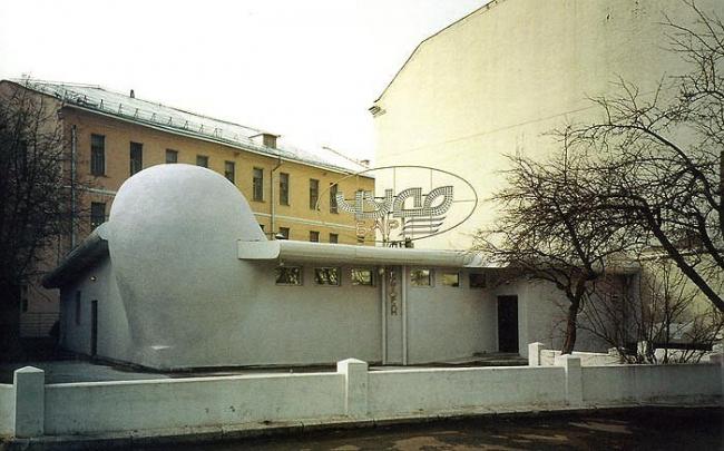 «Чудо-бар» у Красных ворот. Фото с сайта www.drumsk.ru