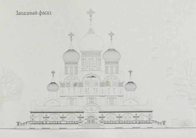 Западный Успенского собора архитектора Алексея Денисова. Из материалов, показанных на заседании