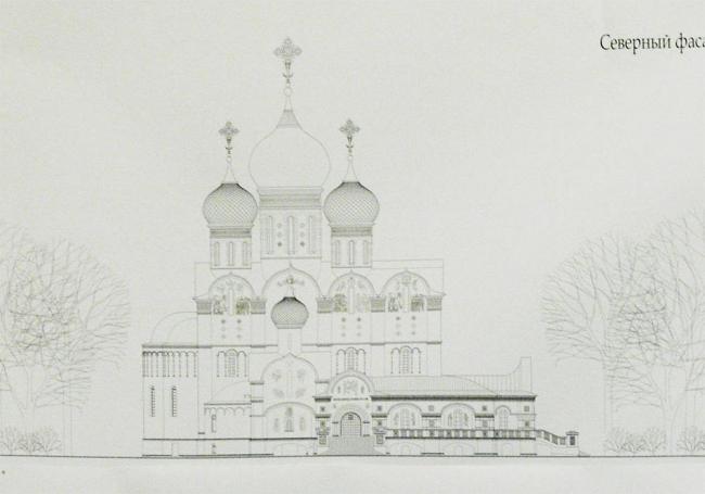 Северный фасад Успенского собора архитектора Алексея Денисова. Из материалов, показанных на заседании