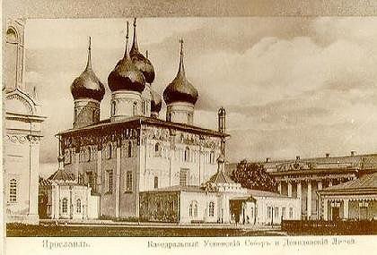 Успеснкий собор города Ярославля до разрушения