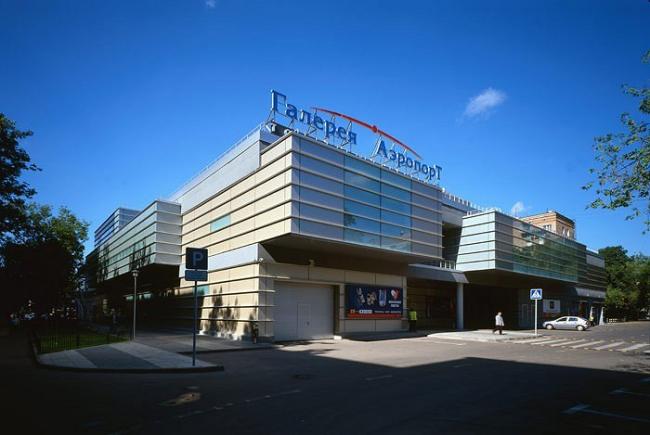 Галерея «Аэропорт». Фотография ©  А.Русов