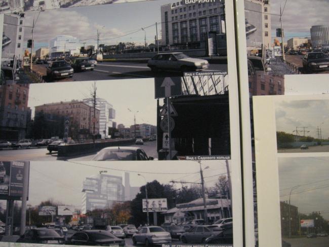 Здание с обслуживающими функциями и хлебозаводом на пересечении Бол. Серпуховской и Валовой улиц. ТПО «Резерв».