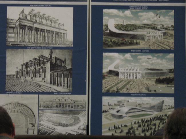 Реконструкция стадиона в Измайлово. ГУП Моспроект-4.