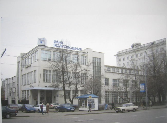 Фабрика-кухня № 1. Москва