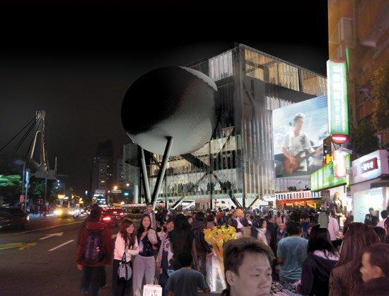 Тайбэйский центр исполнительских искусств