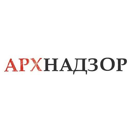 «Архнадзор»
