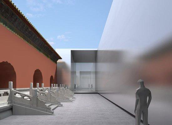 Музей Гуггенхайма - Пекин