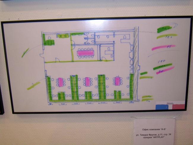 Зона кислотного дизайна: план офиса бюро «Арт-Бля».