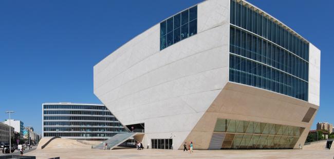 «Дом музыки» в Порто. Фото: Marinhopaiva via Wikimedia Commons. Лицензия CC BY-SA 3.0
