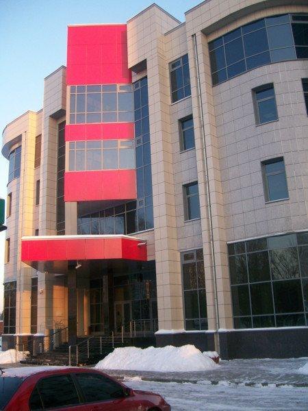 Административно-выставочный комплекс на ул. Профсоюзная