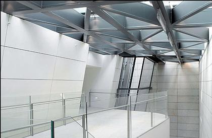 Кайха Галисия - Фонд искусств