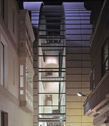 Кайха Галисия - Фонд искусств. Задний фасад