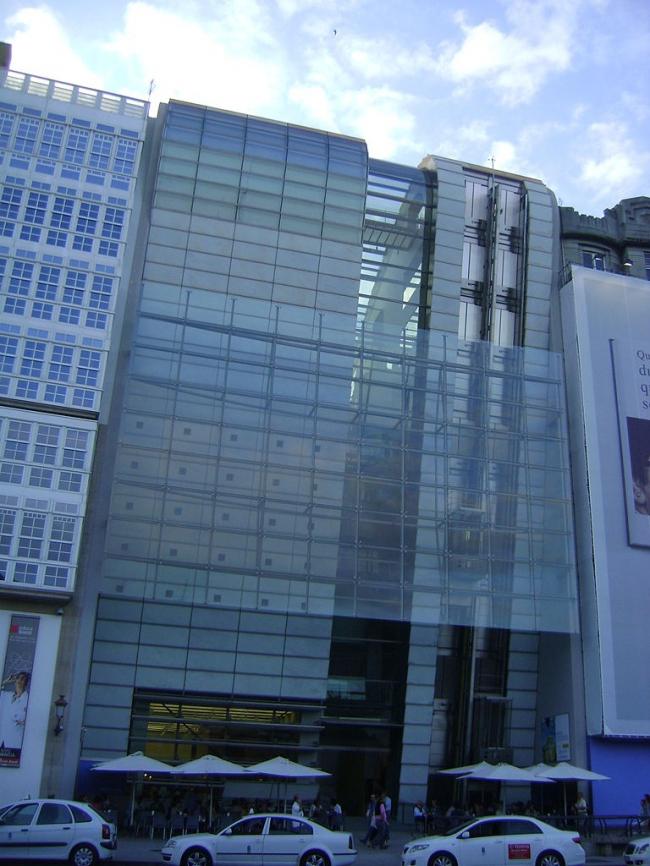 Кайха Галисия - Фонд искусств. Фото: Kranjcar via Wikimedia Commons. Лицензия CC-BY-SA-4.0
