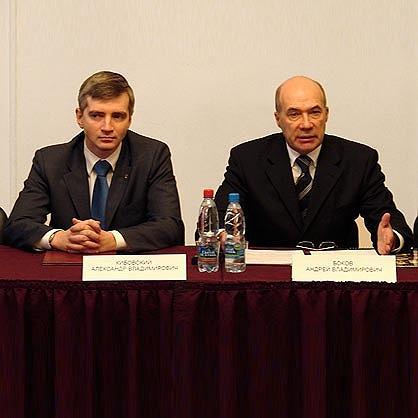 А.В. Кибовский и А.В. Боков на пресс-конференции