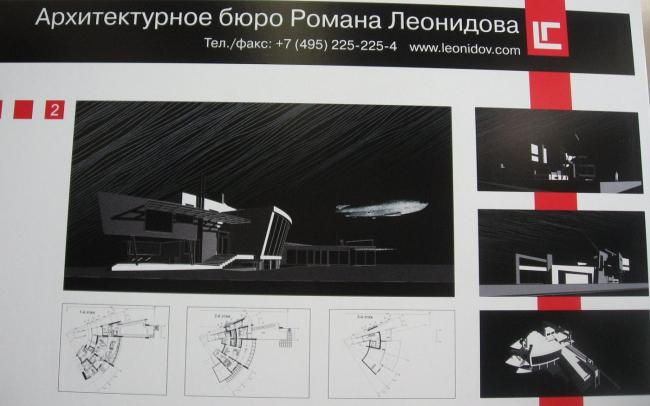 Роман Леонидов. Архитектурные штудии. Диплом клуба «Высокий дизайн»