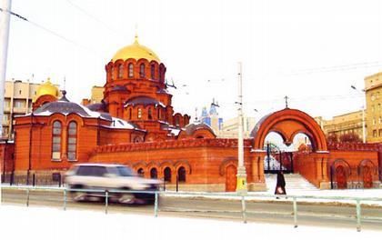 Крестильный храм собора Александра Невского. Арх. А. Скоробогатько, С. Пикулик, В. Трапезников (2003)