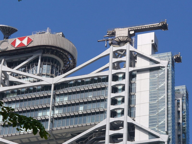 Штаб-квартира Банковской корпорации Гонконг-Шанхай (HSBC). Фото: David Drascic via Wikimedia Commons. Лицензия CC-BY-SA-4.0