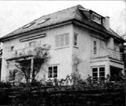 «Дом Райдер»