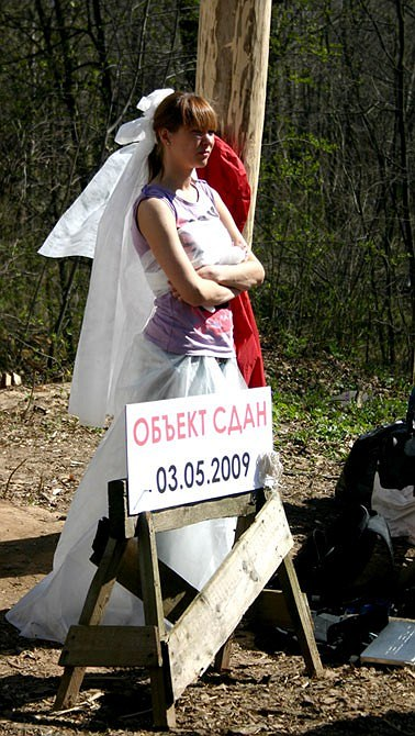 """""""О′город«: »Объект"""". Фотография Марины Игнатушко"""
