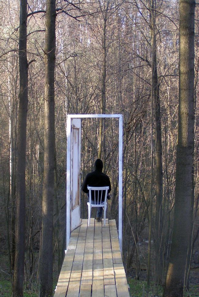 """""""О′город«: »Дверь"""". Фото Стаса Горшунова"""