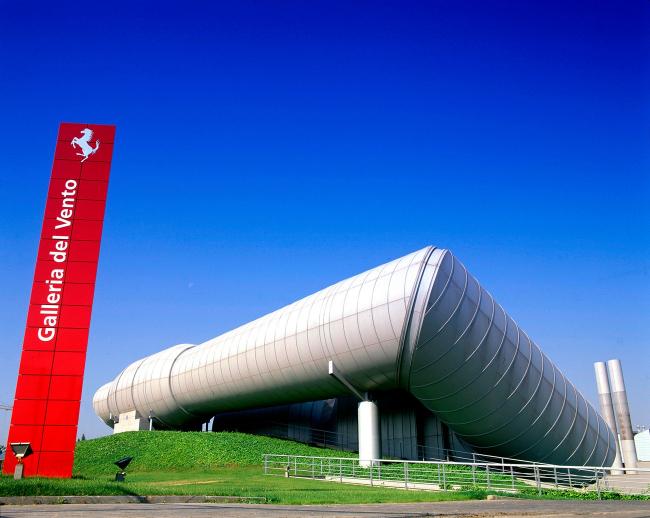 Aэродинамическая труба Ferrari © Ferrari