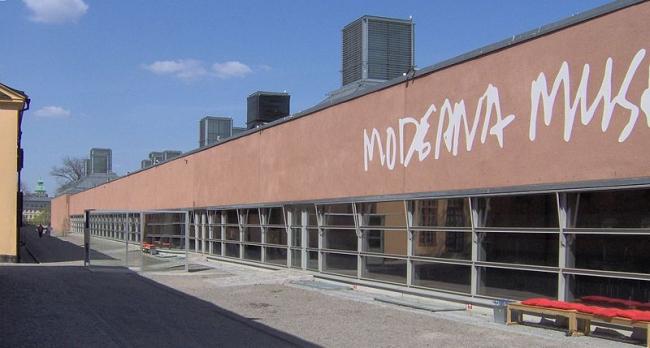Музей современного искусства. Фото: Arch2all via Wikimedia Commons. Фото находится в общественном доступе